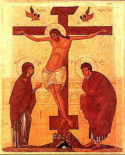 Crucifixion Moscou - fin 14e