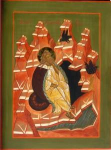Prophète Elie Atelier iconographie St Thomas