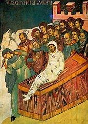 résurrection du fils de la veuve de NaÏm
