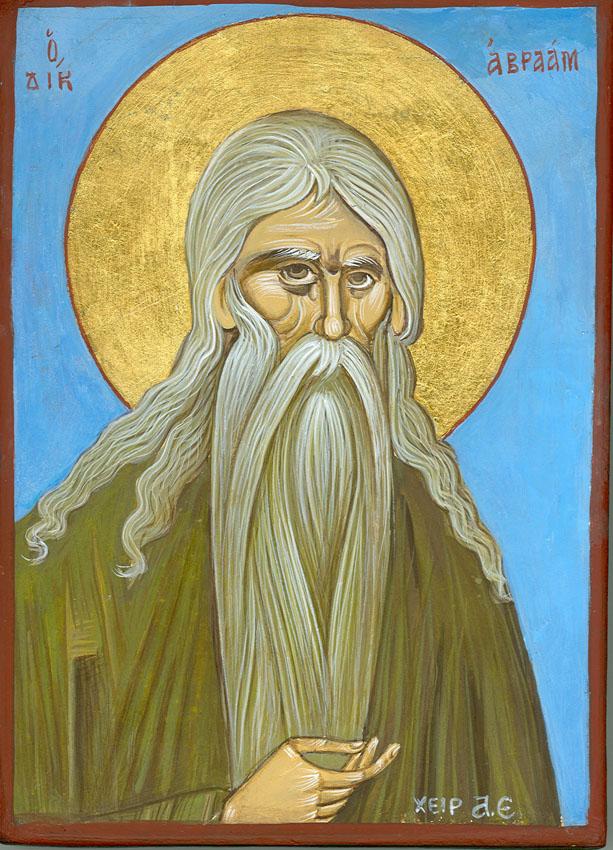 prière exorcisme orthodoxe
