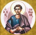St Permenas orthodoxologie.blogspot.fr