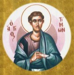 St Timon orthodoxologie.blogspot.fr