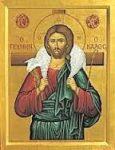 Christ Brebis perdue