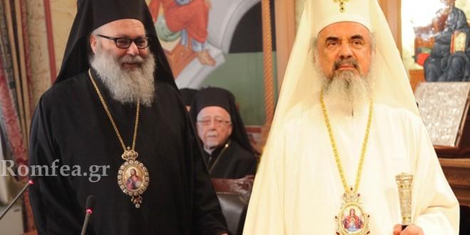Patriarches Jean X et Daniel