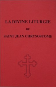 Divine Liturgie St Jean Chrysostome
