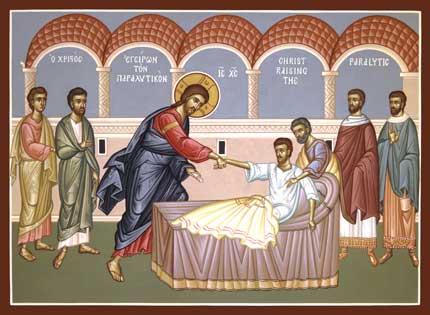 Deuxième dimanche de Carême : Mc 2, 1-12 (le Paralytique) et Jn 10 ...