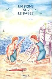 un-signe-sur-le-sable-de-monastere-de-l-annonciation-ormylia-941084961_ML