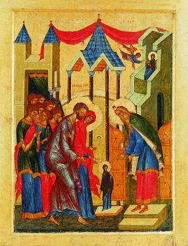 Présentation de la Mère de Dieu au Temple