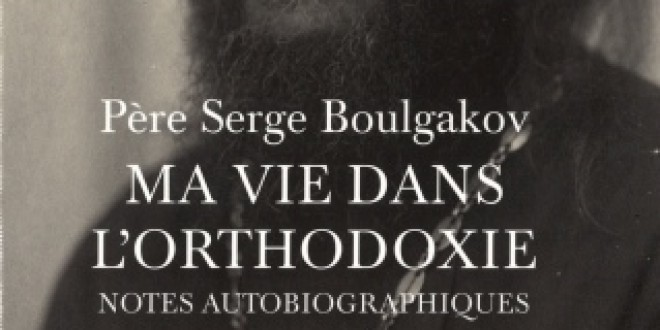 Serge Boulgakov Ma vie dans l'Orthodoxie