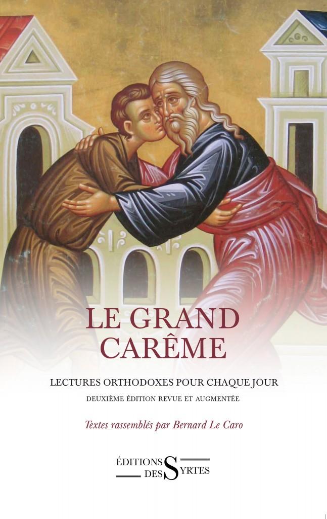 C_LE-CARO_Grand-Careme_2eme