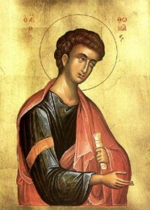 Apôtre Thomas