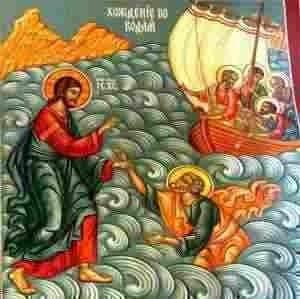 Apôtre Pierre marche sur l'eau...