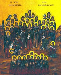 holy_forty_virginmartyrs